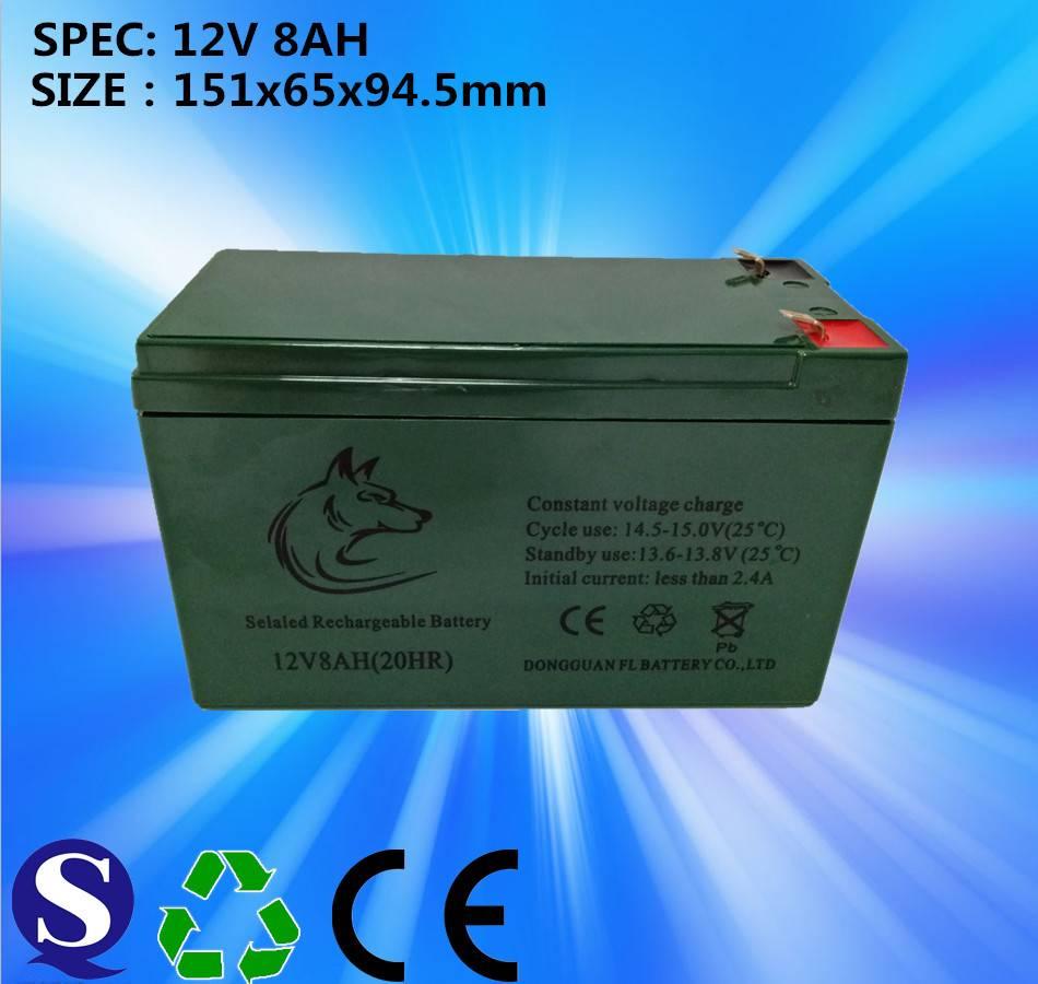 Valve regulated 12v 8ah 20hr sealed lead acid battery for ups backup