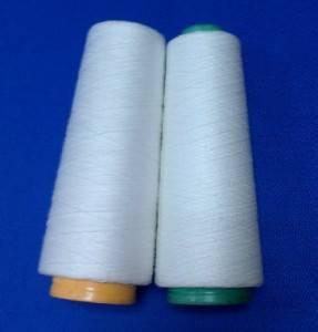 201 100% Spun Polyester Yarn