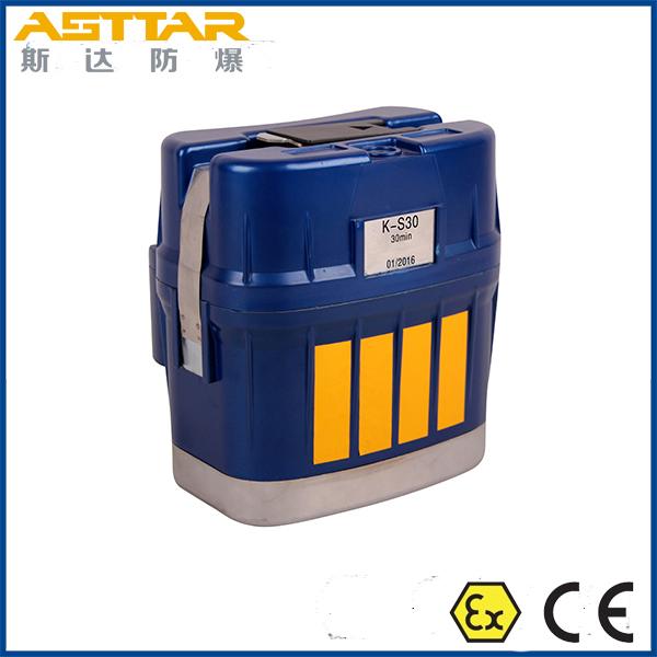 K-S30/K-S40/K-S50/K-S60 CE certification oxygen breathing apparatus, mining self rescuer used underg