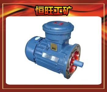 YBK2 series coal mine explosion proof three-phase asynchronous motor