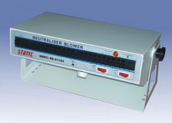 Horizontal Ionizing Air Blower