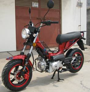 50cc MINI MOPED MOTORCYCLE XF50Q(B)