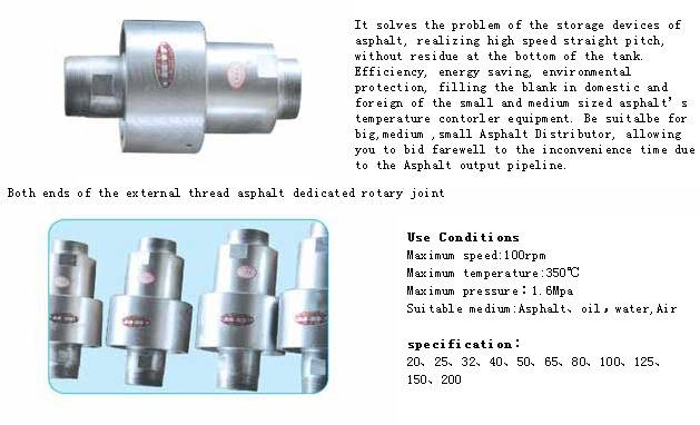 SR Asphalt Specific Rotary Joint - Tengzhou Shengrong Rotary