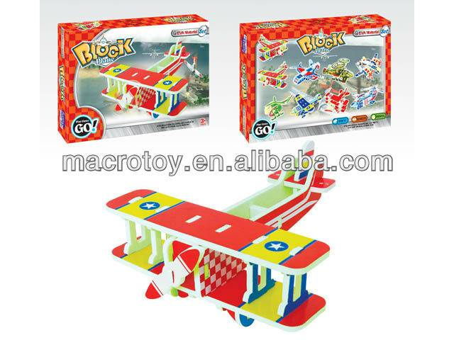 EVA helicopter blocks foam blocks 3pcs