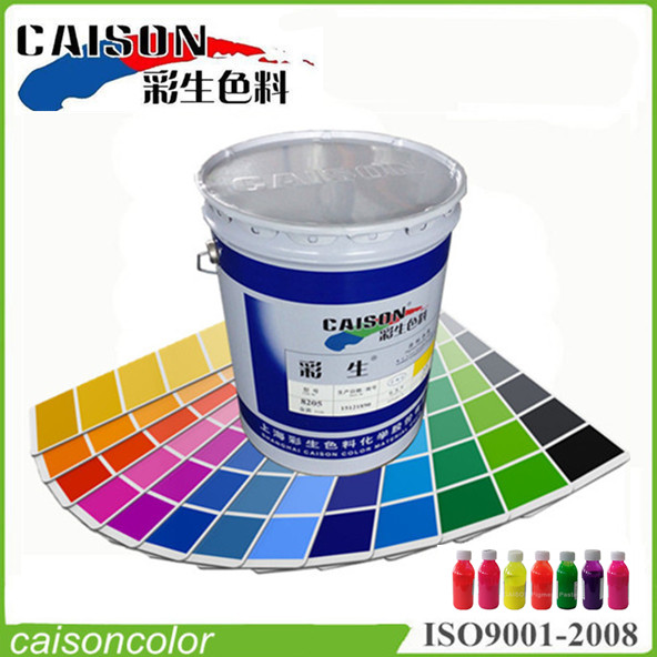 Innovation products from CAISON pigment paste wastewater