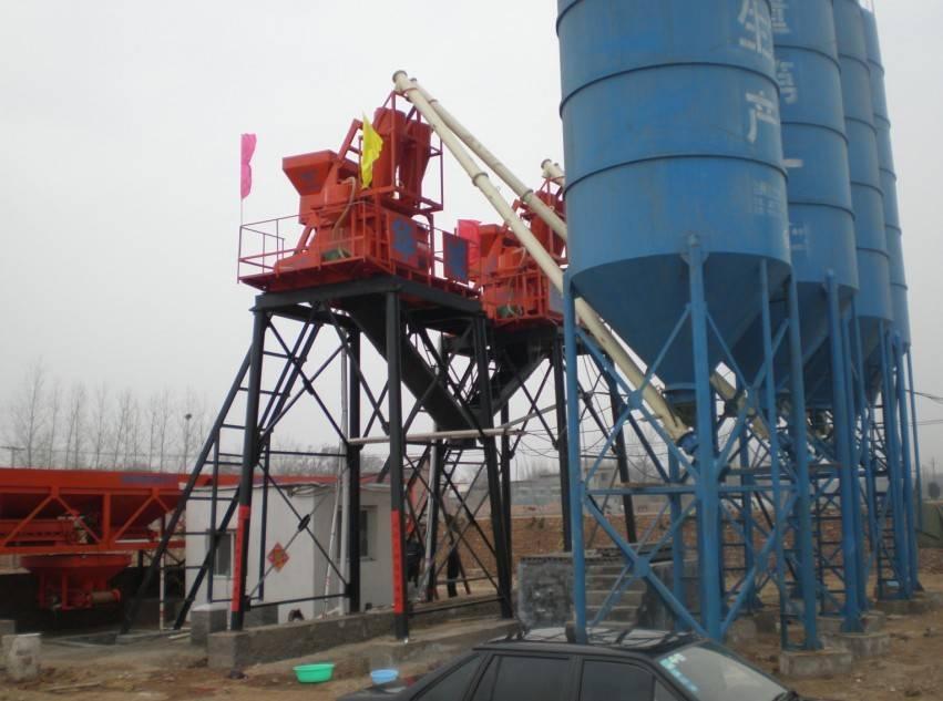 Concrete Batching Plant 25/35/50/60/75cum per hour