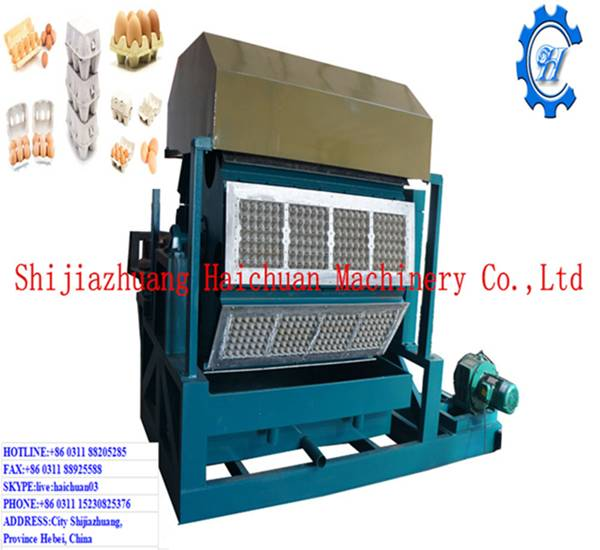 New-type Automatic Paper Egg Tray Making Machine