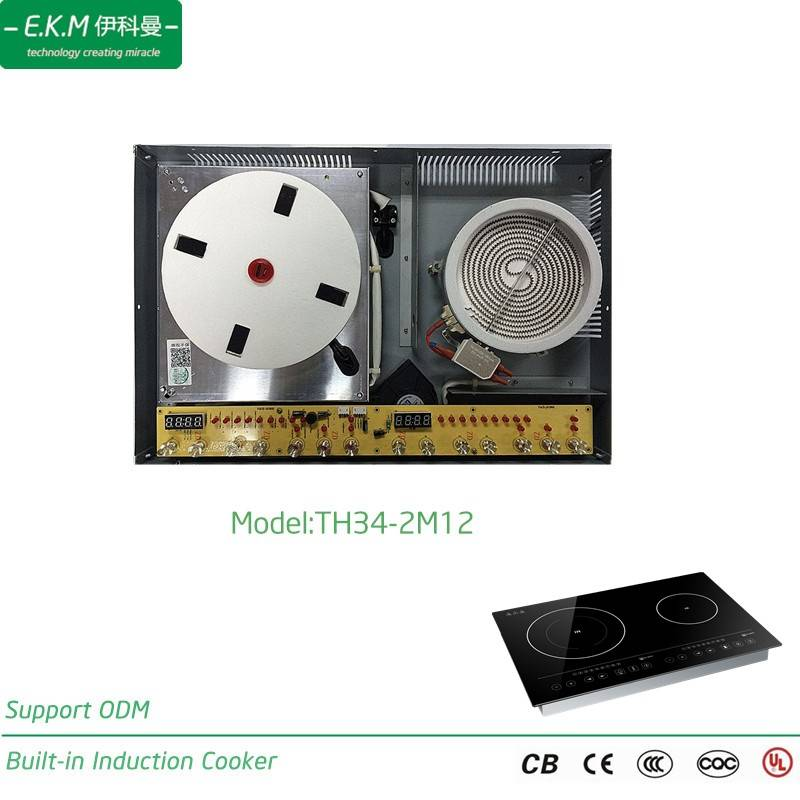 E. K. M Built-in Double Burner Induction Cooker, 3400W, Can Use 5 Years (TH34-2M12)