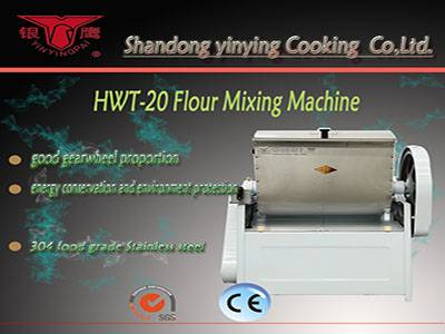 HWJ-25 series flour-mixing machine