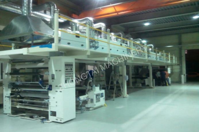 PE Film Coating Machine