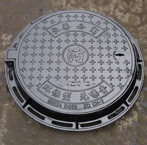 China Foundry Custom Design EN124 Heavy Duty Manhole Cover