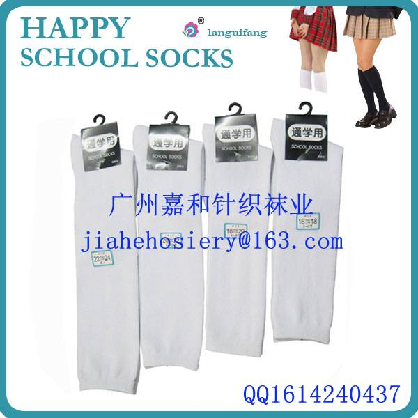 High School Girl Uniform Sock Cotton sock
