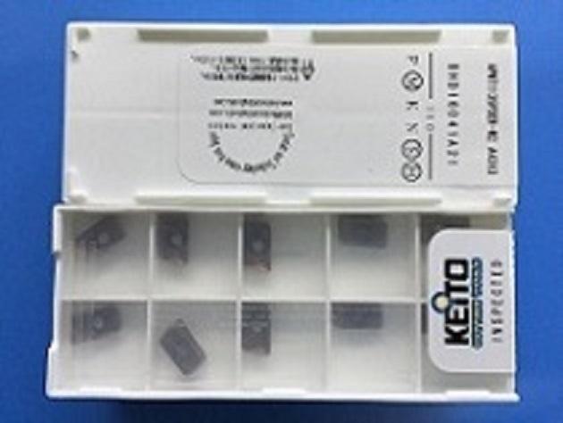 Carbide inserts APMT1135PDER-M2