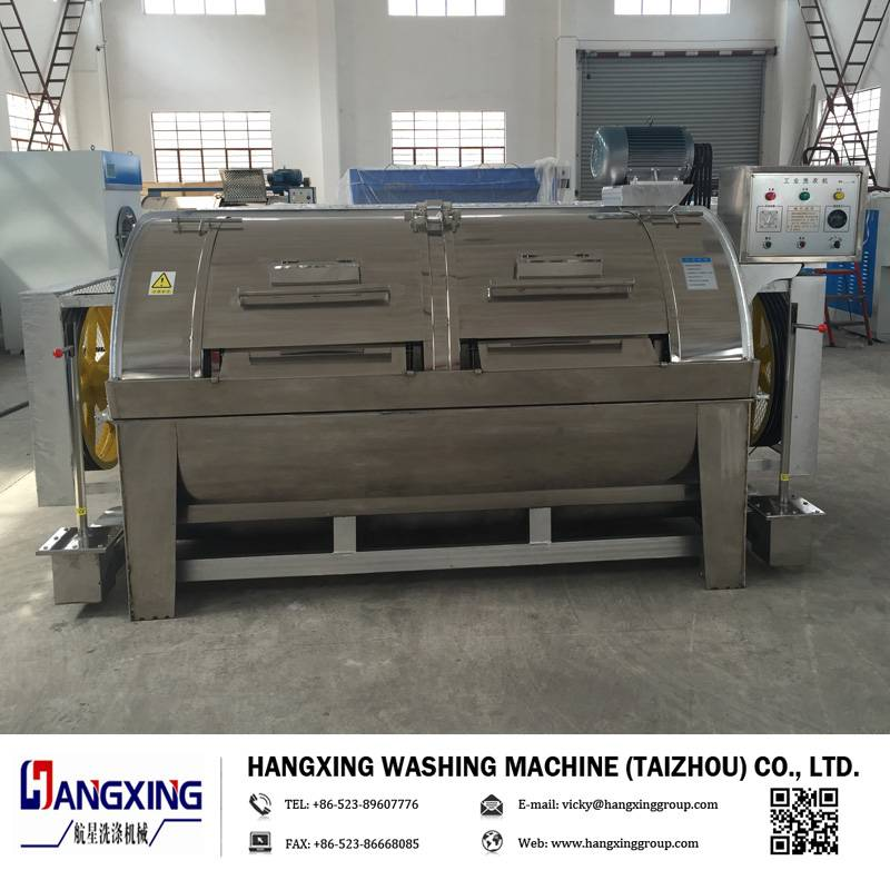 Industrial Washing and Dyeing Machine