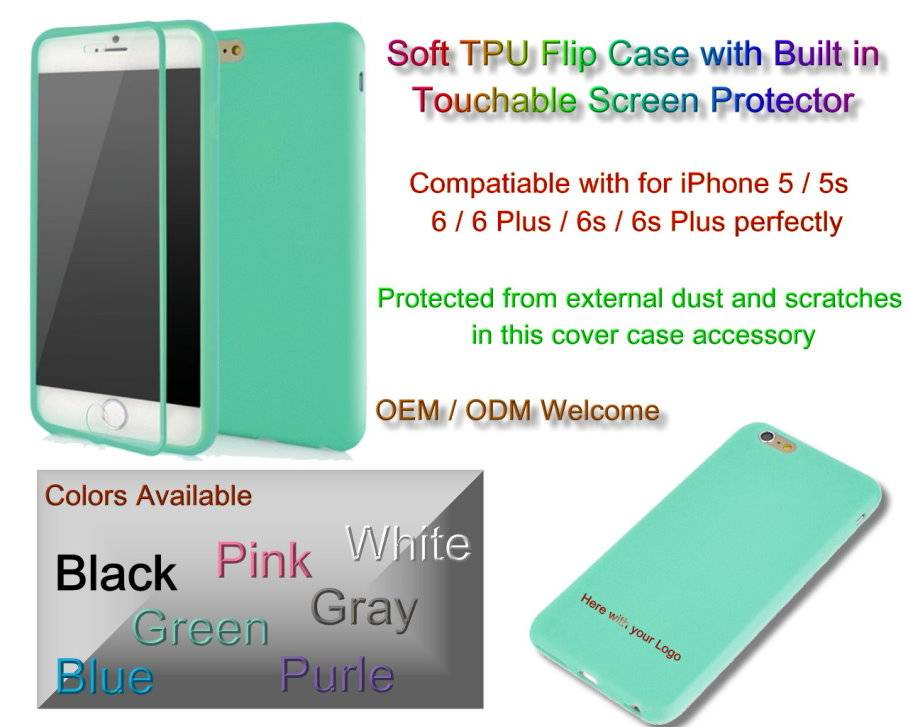 iPhone 6 TPU flip case with built in touchable screen protector