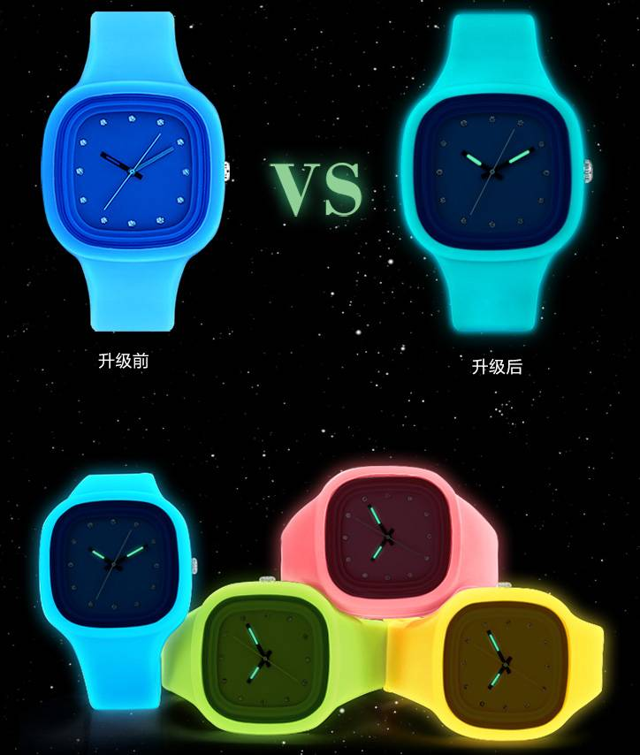 Neutral noctilucent jelly watch