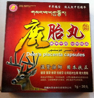 Hotsale Adult Products Deer's Placenta Capsules