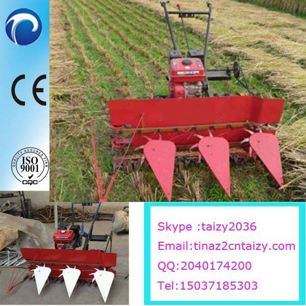 Small type rice harvester | High speed rice harvester