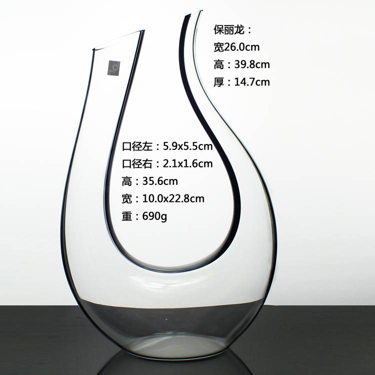 Clear Beautiful Glass Wine Decanter Regular Choice Wine Decanter Glassware