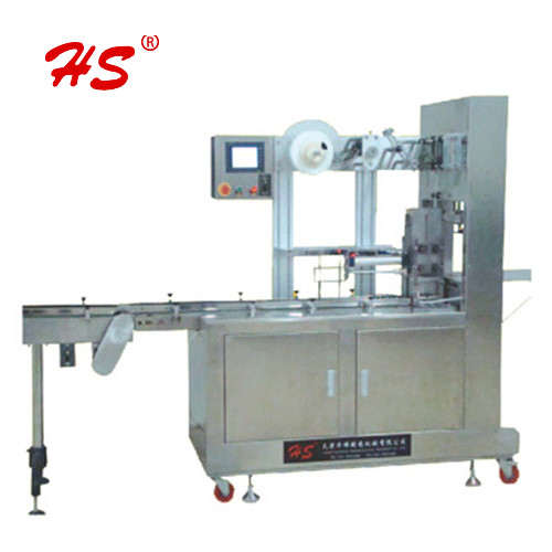 fully automatic plastic film banding machine