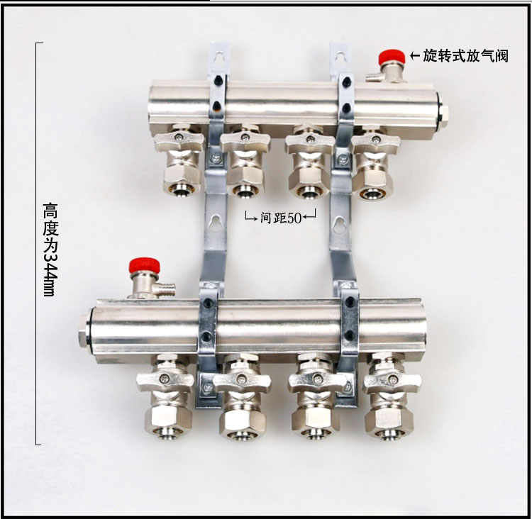58-3 brass manifold for underfloor heating system with double ball valve,adapter Split type