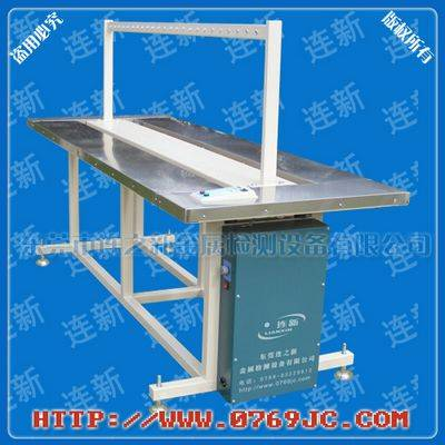 LX JZQ-86D Wide Non-woven gearless needle machine