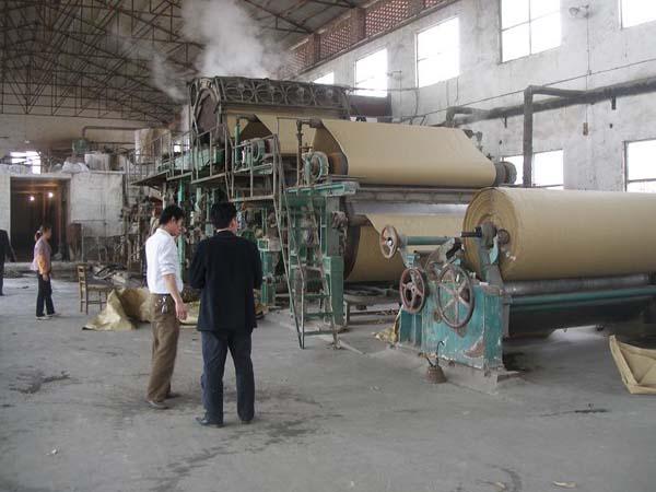 kraft liner paper making machine price