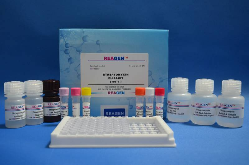 Terbutaline ELISA Test Kit