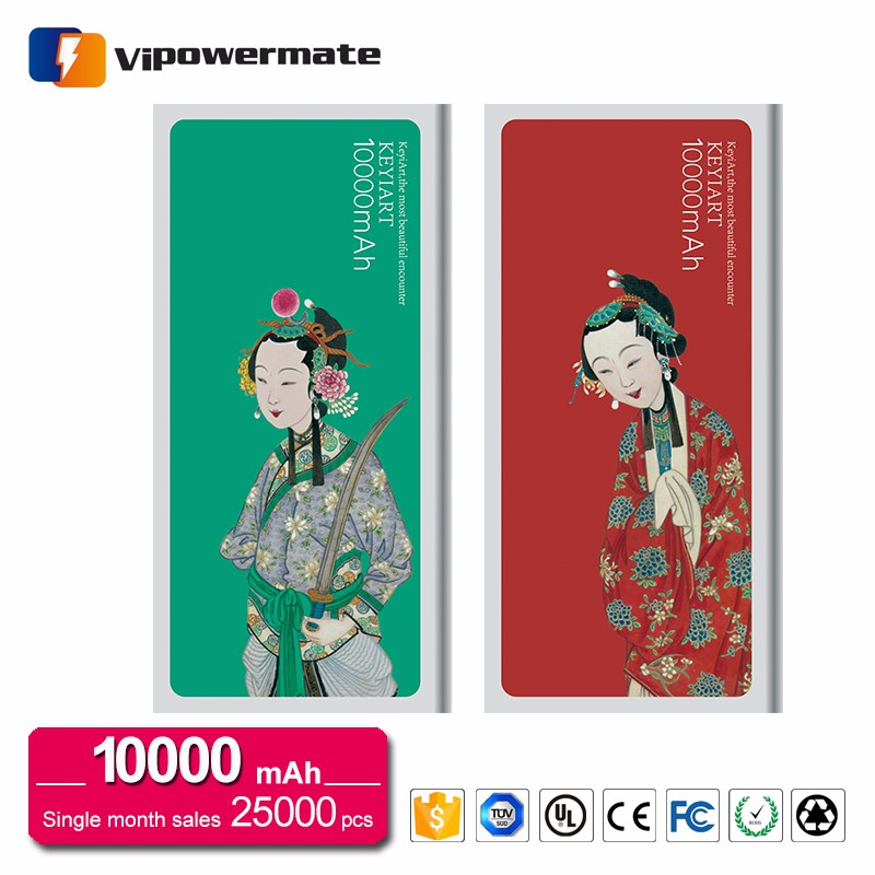 ShenZhen muti-color PT-03 universal 10000mah high capacity best power bank
