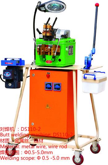 TypeDS110-2 wire butt welder/butt welding machine/butt welders