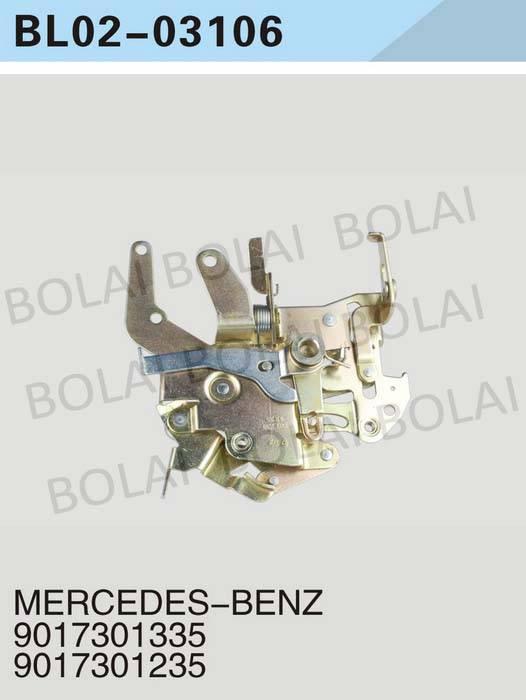 USE FOR BENZ 9017301335/9017301235 DOOR LOCK