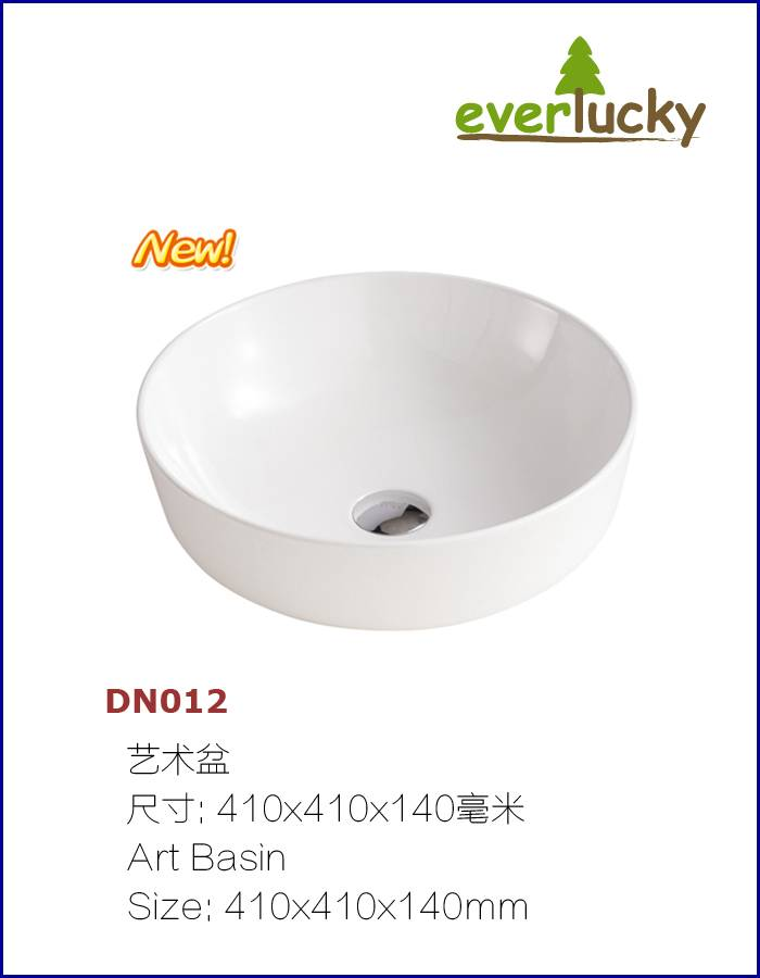 Traditional Designed Ceramic Art Basin DN012