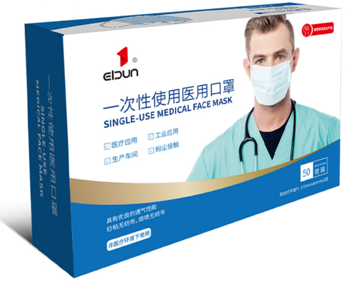 Medical face mask CNSS1009-S