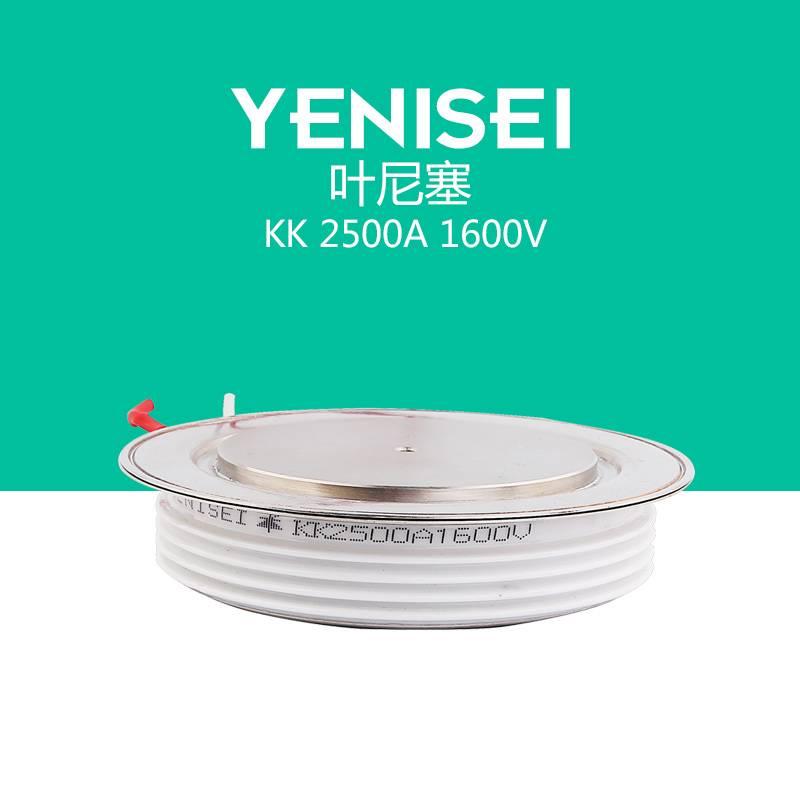 (SCR) KK2500(Disc type) Internation Fast Thyristor