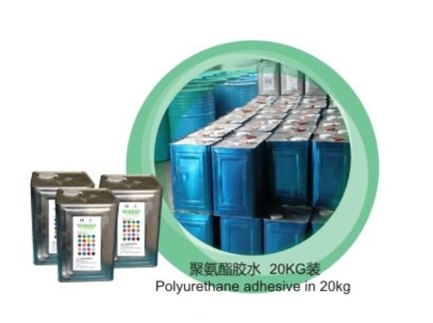 20kg package polyurethane binder