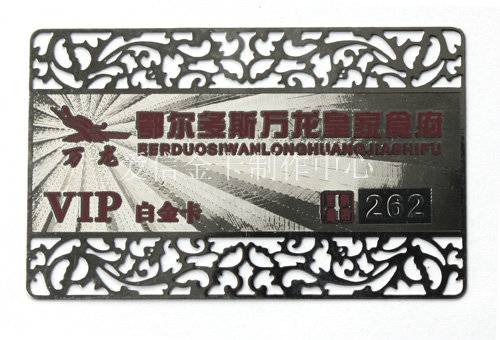 Metal card Business card VIP card Membership card
