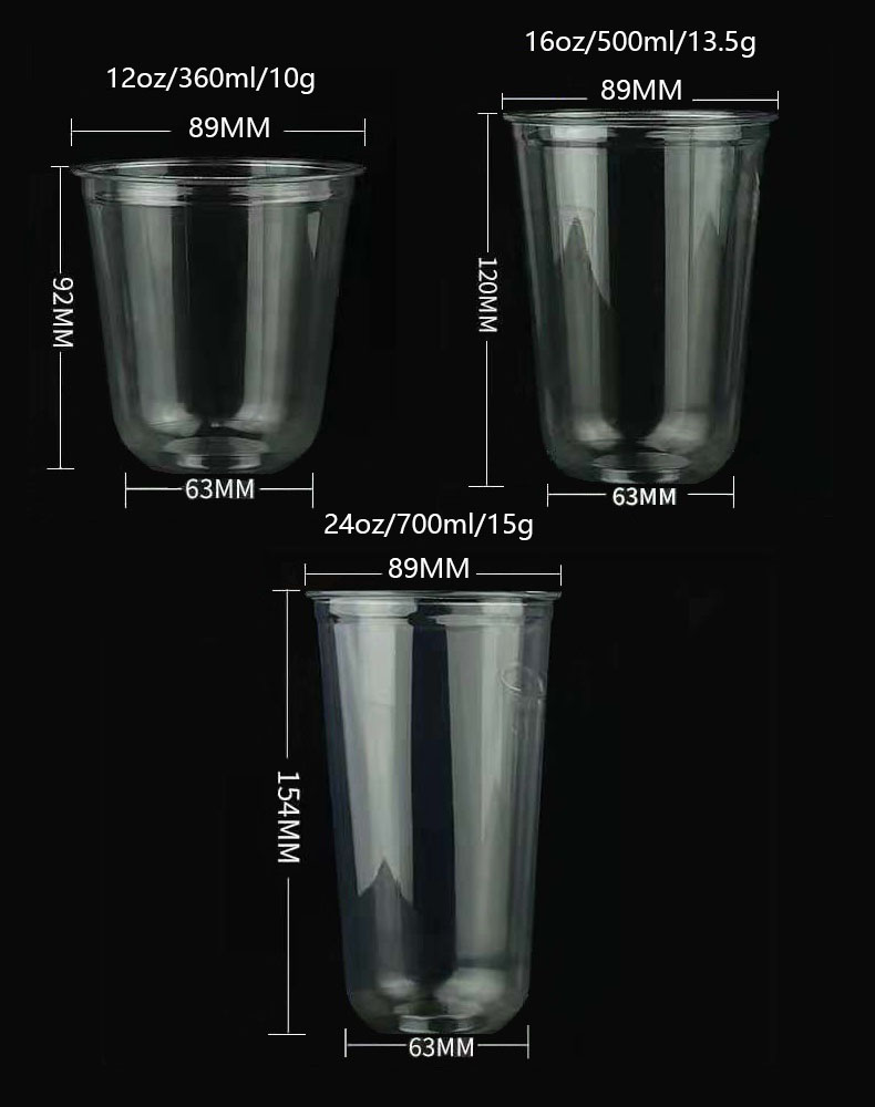 12oz/16oz/24oz Clear Disposable Plastic Smoothie PET Cups with Lids Covers U Shape PET Cup