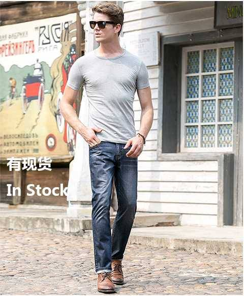 JV-S005 Stright  classic jeans for man