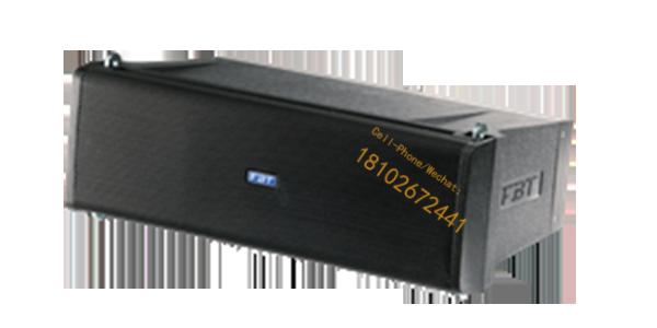 Active vertical array line array system actpro pro audio FBT Mitus loudspeaker