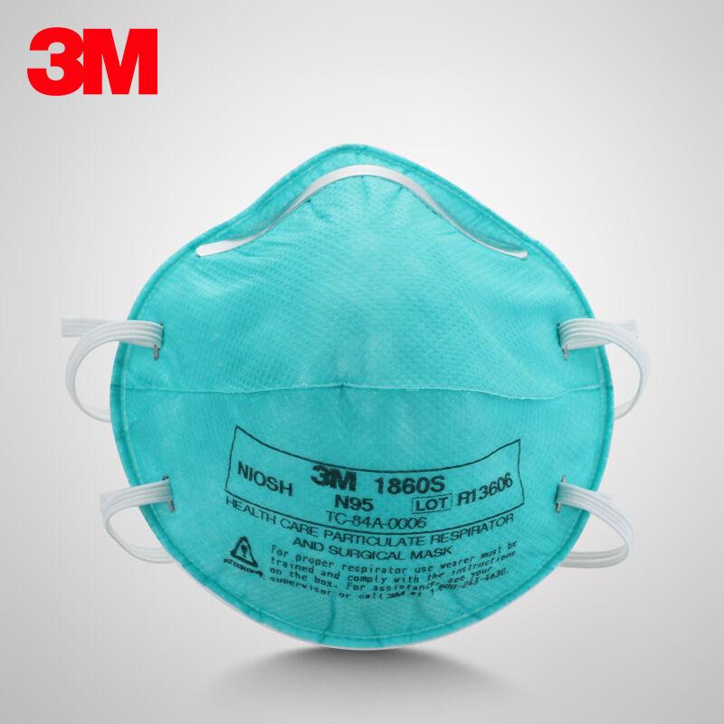 3M 1860 Mask