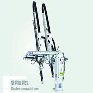 Injection Molding Machine Manipulator, Manipulator, Double Arm Rotating Arm Type Manipulator, Radial