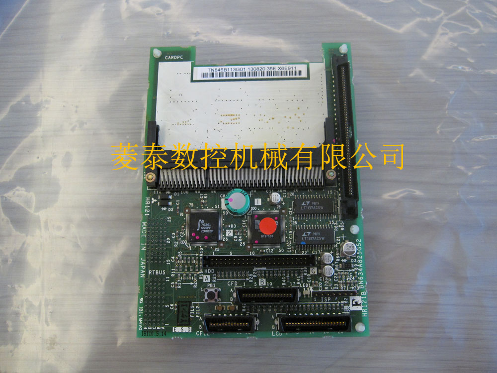 Mitsubishi PCB    HR121