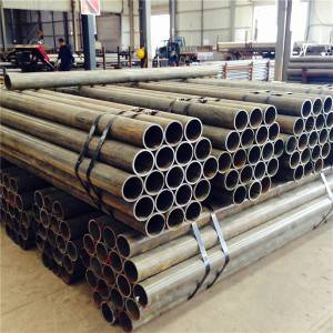 High precision seamless honed tube
