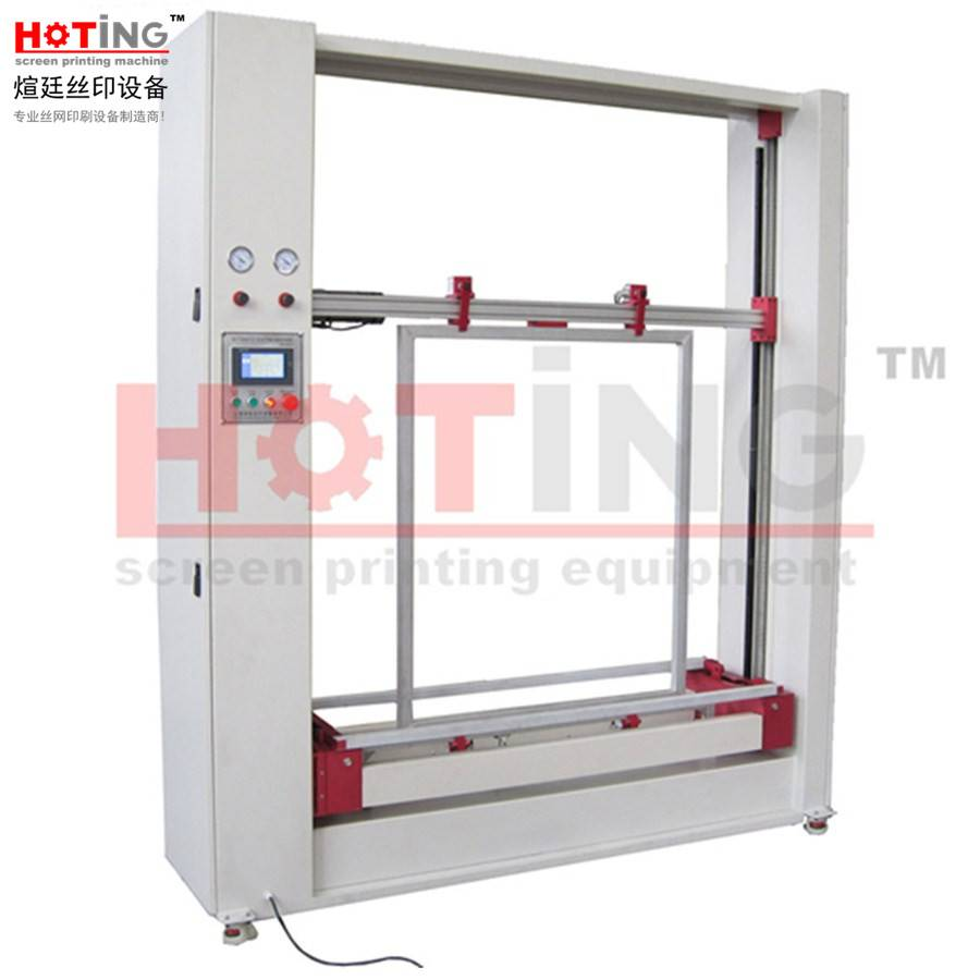 Double side automatic screen coating machine