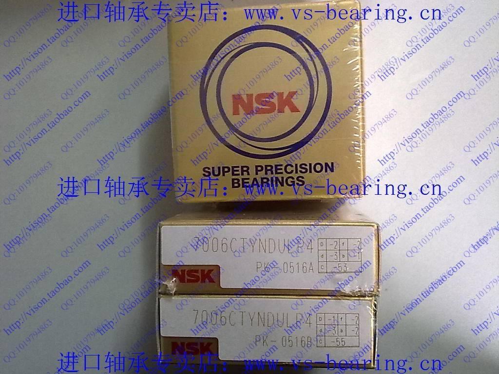 Japan NSK Bearings