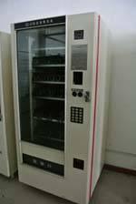Imported Vending Machine