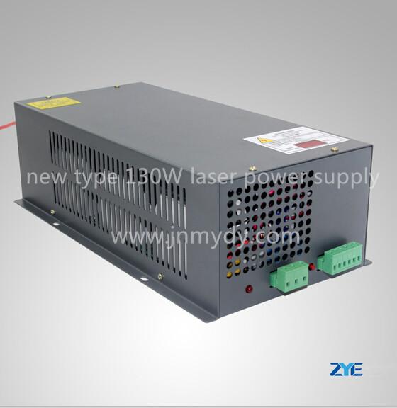 150W Laser Power Supply