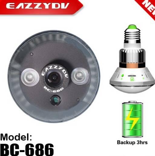 BC-686 Emergency Backup Bulb CCTV Security DVR Camera