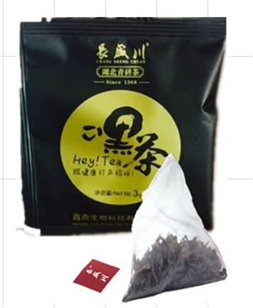 HeyTea (Pyramid Tea Bags)