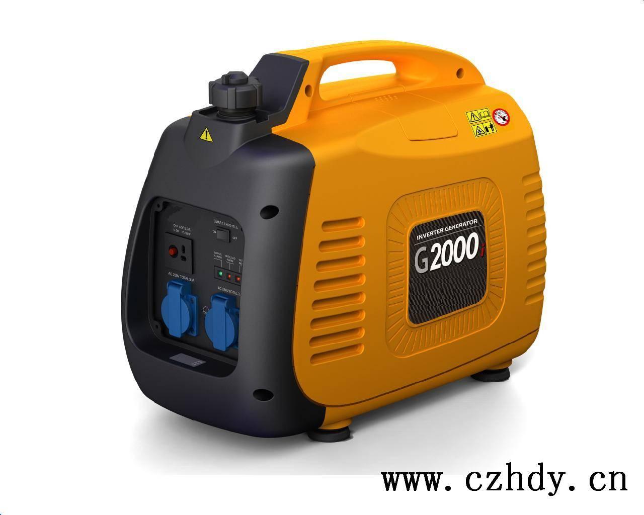 Slient petrol Generator